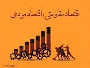 کسب و کار دستگاه روغن گیری در ایران – فرصتی برای اشتغال و سلامتی