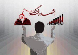ویدئو روغن کنجد: ایرانیان ۱۰ سال زودتر از مردم دنیا سکته میکنند.