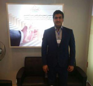 مدیر مرکز تخصصی دستگاه های روغن گیری OilSet