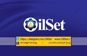 دستگاه روغن کنجد OilSet