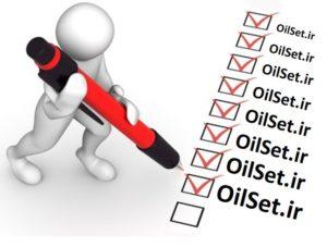 دستگاه روغن گیری دست دوم OilSet
