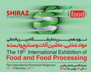 دستگاه های روغن کشی در نمایشگاه شیراز