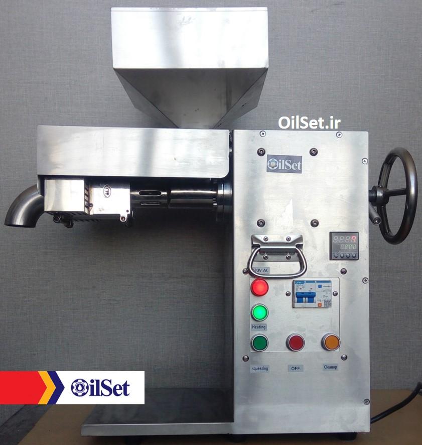 دستگاه روغن گیری ارزان OilSet بزرگ