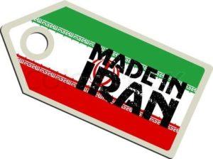 کنجد ایرانی