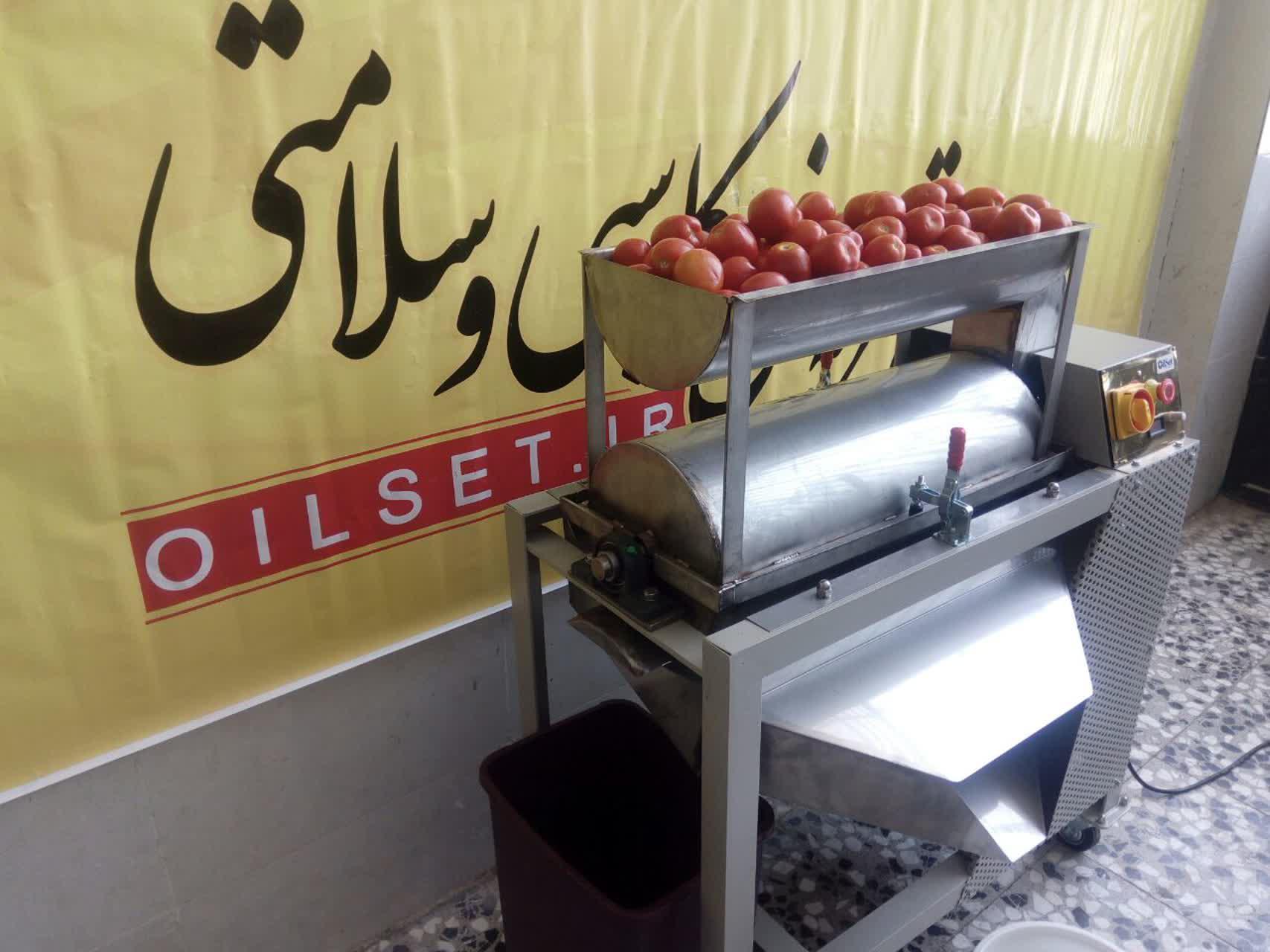 دستگاه آب گوجه گیری OilSet