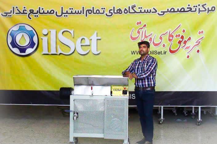 مدیر طراحی ماشین سازی OilSet